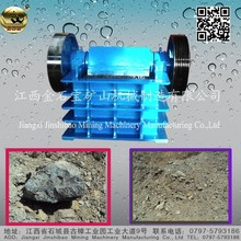 Jinshibao Good Performance Large Capacity Stone Crusher Machine Price