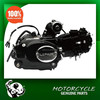 Lifan 110cc Engine with Manually Opreated Clutch for Motorcycle