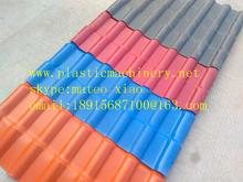 plastic pvc ridge roof watt