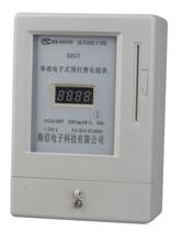 Single Phase Prepaid KWH Power Meter,Prepaid Electricity Meter