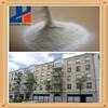 Construction use Redispersible polymer powder(VAE)