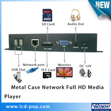 Read by USB SD vga HDMI Out CE FCC ROHS Metal Case Network full hd hot sex mp4 video player in shopping mall