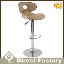 Ultra-modern decorative retro duo leather bar stool
