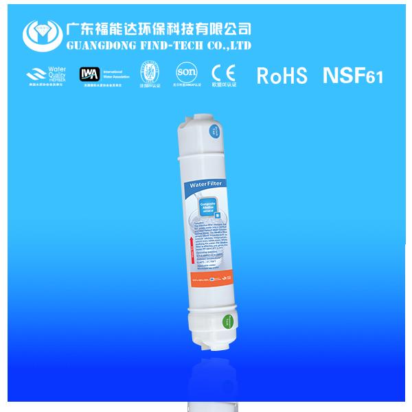 Nuovo prodotto di brevetto PH alcalino minerale cartuccia del filtro dell'acqua--Id prodotto ...