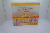 plastic display box fancy packaging boxes gift box for tea packaging