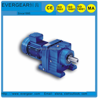 R series foot mounted helical gearbox gear speed reducer