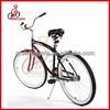 2013 new model BC26258 new design 26inch girl beach cruiser city bicycle