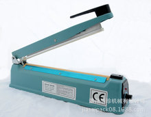 SF300I steel factory direct hand imprint word sealing machine plastic film bag sealing machine can be OEM