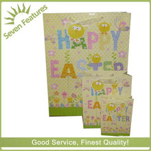 Happy birthday fuyang types of gift packaging bag with carton printing