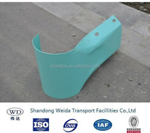 Round Guardrail End Wing