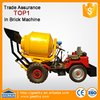 construction companies china SD800 mobile cement mixer cement mixer machine price