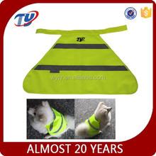 201506221456 vest clothes for pet dogs