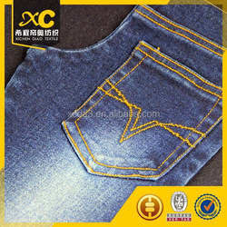 low cost of satin denim jeans fabric from China factory