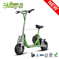 easy-go/Uberscoot/EVO world-first 2 speed folding gas scooter 250cc with removeable seat