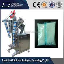 high speed automatic powder food packaging machine