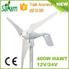 400W small portable wind power generator