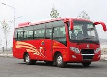 25 seats,7.5m coach bus