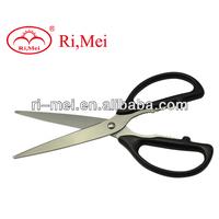 High quality lace shape prosso scissor