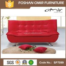 SS7099 cheap modern home center sofa