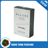 Most cost effective free sample cardboard packaging cosmetic box gift packaging box