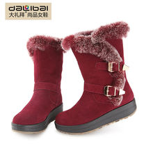 fashion flat sole short brown warm winter women snow boots