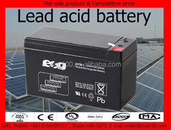 Cheap price Rechargeable 12V 7AH lead acid battery for UPS and solar system