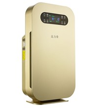 2015 Newest product air purifier ozone generator with CE&ROHS
