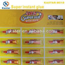 super instant glue wholesale price