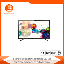 cheapest 65 inch UHD 4K LCD TV