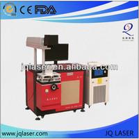yag50 metal laser marker printer
