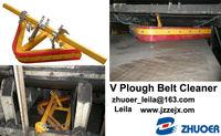 Polyurethane Non-loaded Conveyor Belt Cleaner V Plow