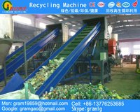 pet plastic products recycling machine for making clean flakes from dirty bottle