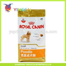 new products foil laminated plastic pet food packaging standing zip lock bag