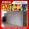2015 fresh fruits vegetables agriculture food dryers hot air heating drying machinery