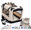 Dog Carrier/ Cat carrier/ pet carrier with fabric material