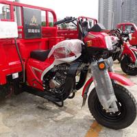 2014china three wheel motorcycle cargo scotter