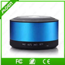 Factory wholesale bluetooth speaker my vision bluetooth speaker N8