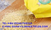SAUCE(SALT AND CHICKEN POWDER)
