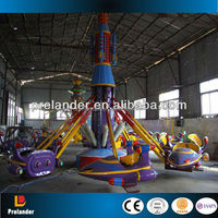 Interesting new arrival fairground rides self-control plane kiddie rides for sale
