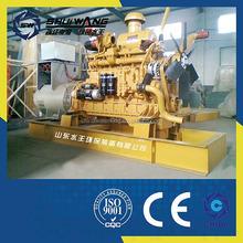 Hot! China New Design Generator Set