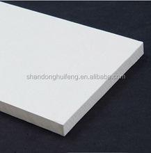 8mm,12mm,16mm,18mm PVC Foam Sheet for cabinets