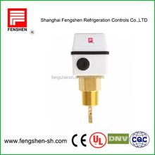 refrigeration system water pump flow switch