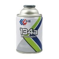 Cheap Refrigerant, Mixed Refrigerant Gas R134a, Hfc Refrigerant R134a