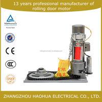 DC rolling shutter door motor/rolling door motor /electric motor for roller door