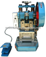 Electric PVC Card Punching Cutting Machine/Electric PVC Plastic ID Card Punch Machine