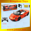 /p-detail/rc-deriva-de-coches-en-venta-300003231165.html
