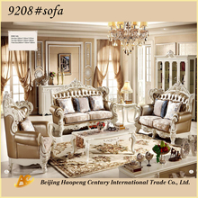 beige color combinations for sofa set,queen anne sofa set,luxury exclusive arab sofa set