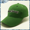 wholesale fashion emboridery baseball hat and cap good quality