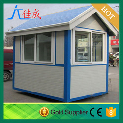 security retractable prefabricated steel house / mobile sentry box / safety house