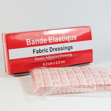 Medical metal detectable red band aid